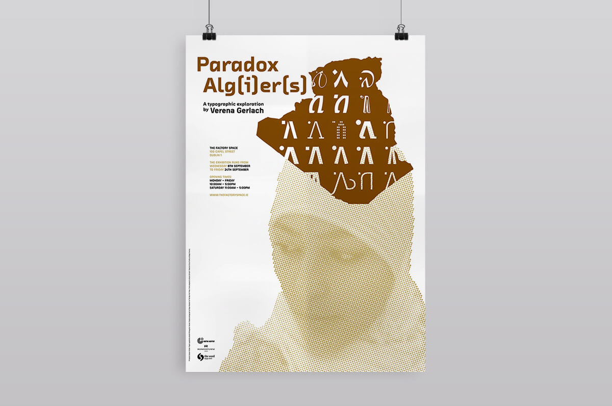 A designed poster by designers in Design Factory.